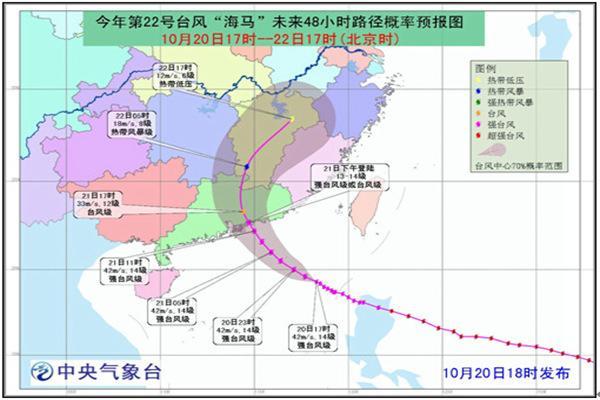 深圳发防台风防汛动员令 全市停工停业停市停课