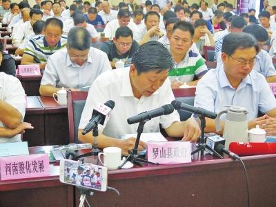 河南约谈50家环保不达标企业 副省长严厉警示