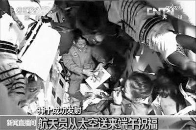 """王亚平太空""""表演""""吃粽子 网友赞""""萌翻了"""""""