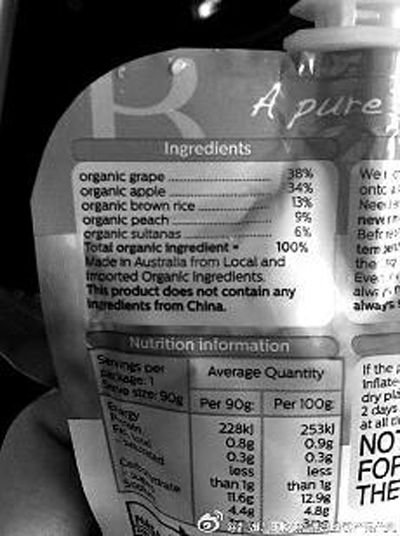 """贝拉米在产品介绍书上用黑体字标注""""重要的是,该产品未包含任何来自中国的原料""""等字样。"""