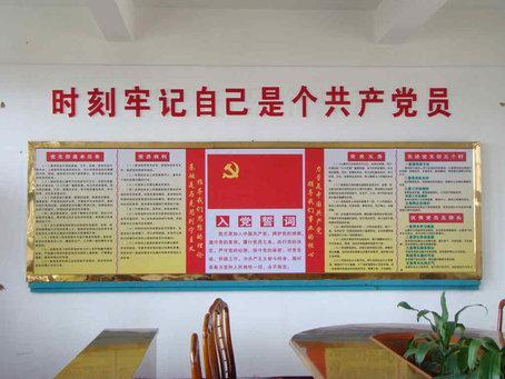 中共中央印发《中国共产党纪律处分条例》