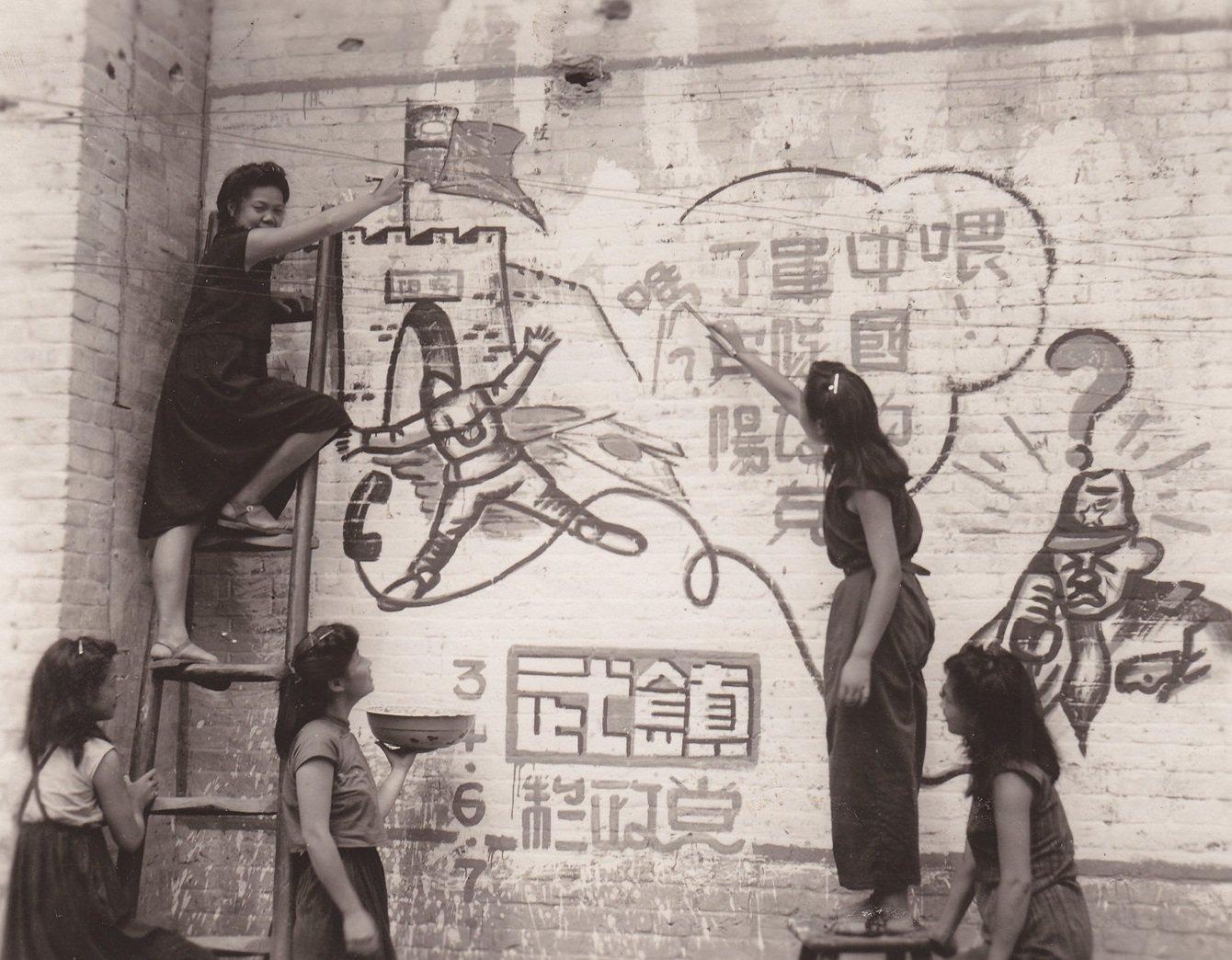 日军从华南地区的城镇撤退后,艺术宣传队就迅速出现并开始在布满弹痕的墙壁上讲述故事。这些宣传队是由年轻男女组成,他们跟随着前进的中国军队向军队和民众开办讲座,以图画的形式讲述中国的胜利,同时兼任新闻宣传员。