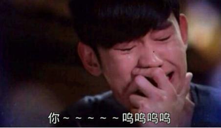 新闻哥吐槽:火锅店老板庆祝离婚全场打折,称太开心感觉解脱!是有多恨前妻?图片