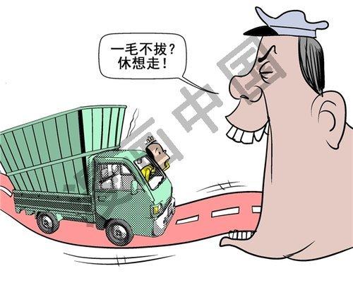 河南新乡市交警支队长获嘉县公安局长被免职