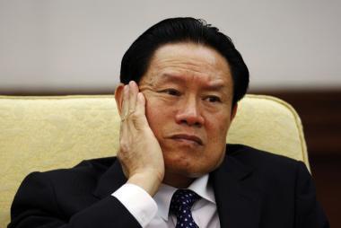 天津检察机关依法对周永康案提起公诉