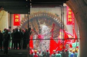 北京地铁9号线实现南北全线贯通 年底将试运行