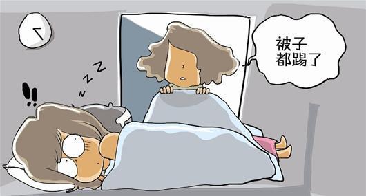 媳妇和我和朋友一起睡