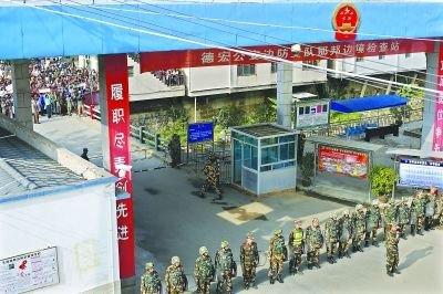 媒体报道9日缅甸炮弹再次落入云南境内(图)