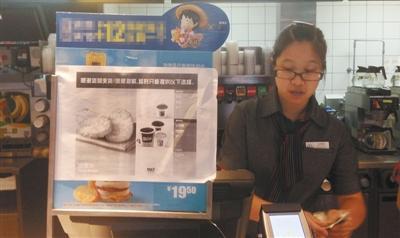 福喜总部宣布收回上海公司全部产品