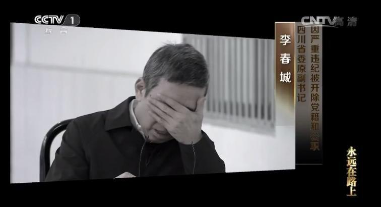 郭伯雄徐才厚落马后画面曝光 - 海阔山遥 - .