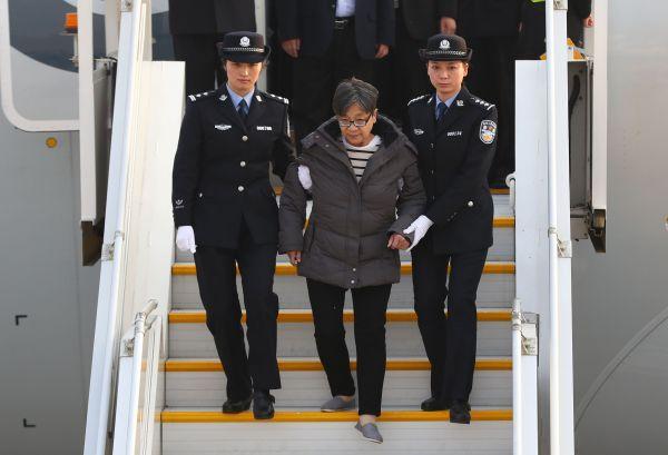 杨秀珠回国自首 外媒:因不适应美国监狱生活(图)