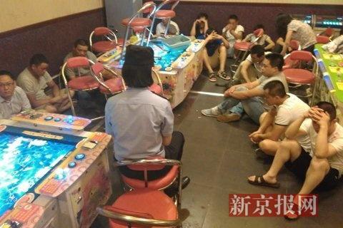 北京警方夜抄赌博窝点抓获59人 每晚流水30万