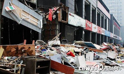 西安通报爆炸未对嘉天国际公寓主体造成显著损伤