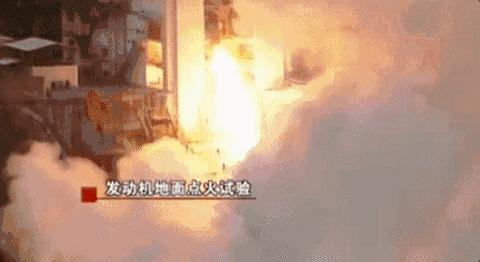 长征五号的114次试车 曾剧烈爆炸画面首次曝光