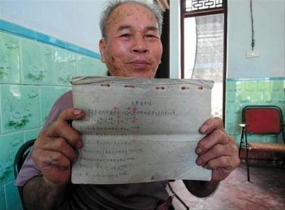 海南渔民世代保护更路簿 越南人想买被拒