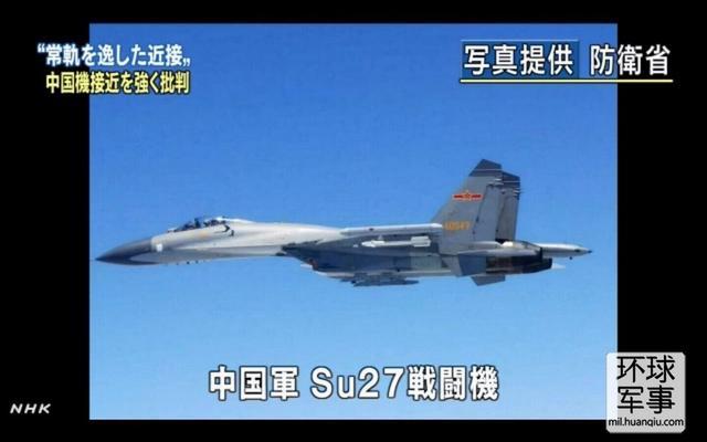 美军:中国战斗机遇到日本巡逻机应该避让