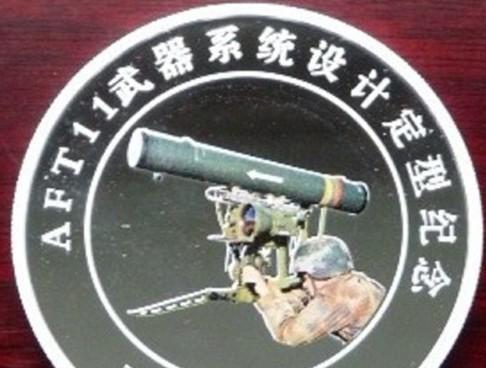 """中国单兵导弹出口多国 又添新成员""""红箭11"""""""