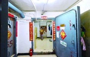北京群租房:住厨房改成单间每月仍需1500元