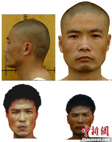 重庆主城区持枪抢劫案嫌犯身份确定 警方发通缉令