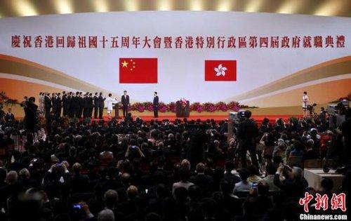 """外媒称香港回归15年打破""""经济将死""""预言"""
