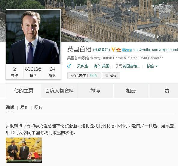 英国各界热切期待李克强访英 卡梅伦称期待会面