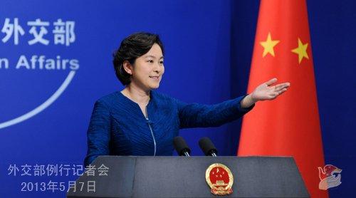 外交部:中国公布钓鱼岛领海基线完全符合国际法