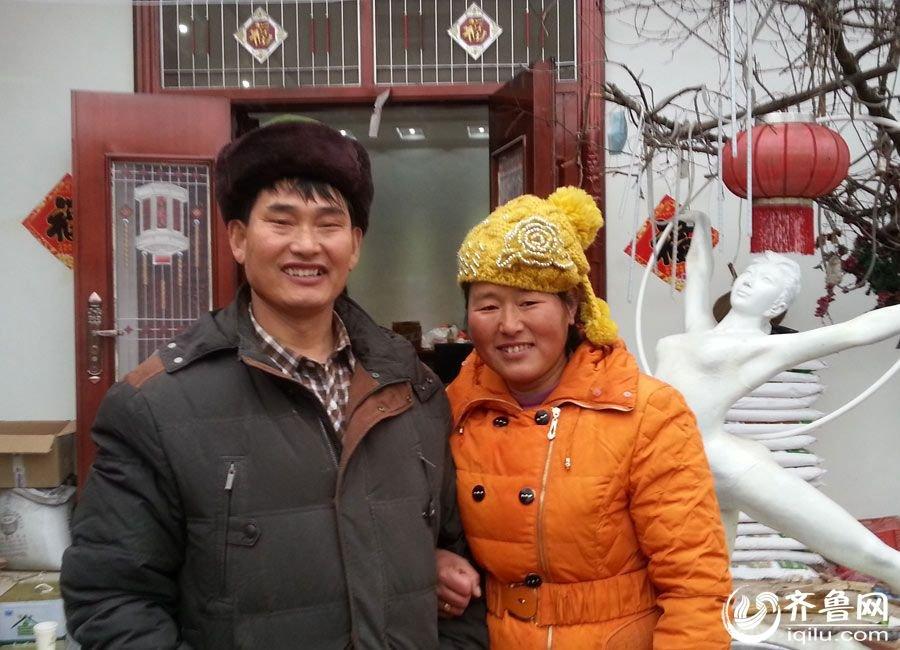 """""""大衣哥""""朱之文搬新家 已向社会捐助157万 - yuanjianxi01 - yuanjianxi01的博客"""