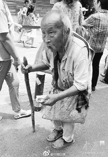 河南百岁乞讨老人:对不起干部 给国家抹黑了