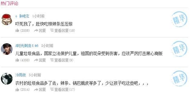"""回音壁:庆三八,送女友""""奇尺大乳"""""""