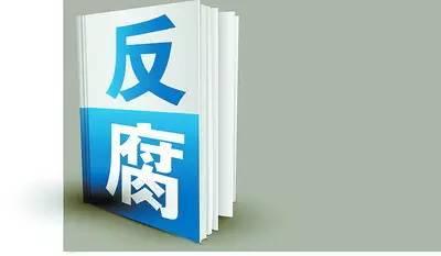 """【学习鲜闻】今年两会,这""""十大热词""""你不能错过"""