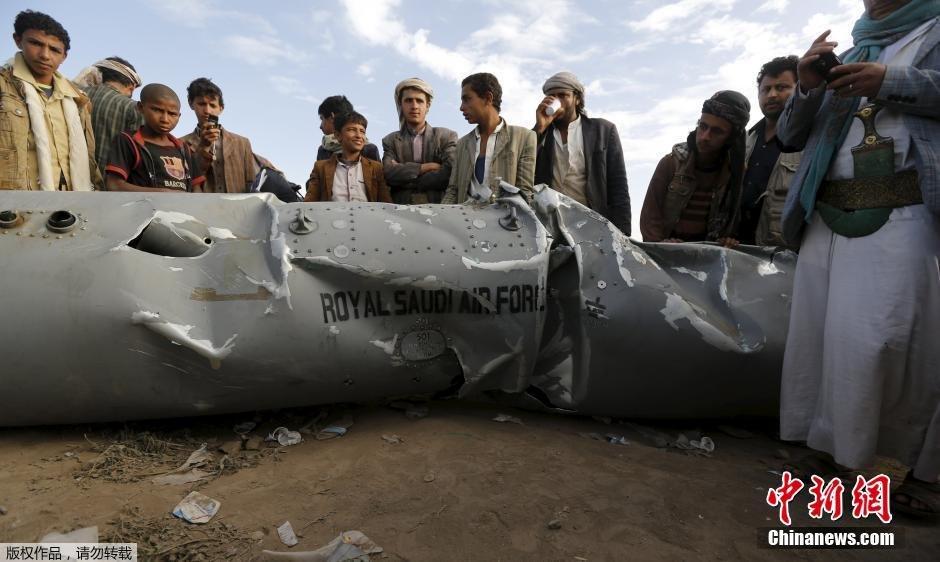 也门胡塞武装击落一架沙特战斗机2015.5.25 - fpdlgswmx - fpdlgswmx的博客