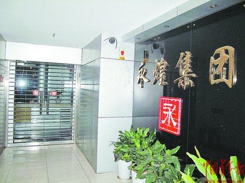 """重庆10官员被引诱开房并偷拍后遭""""捉奸""""(图)"""