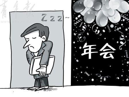 加班好困的卡通图片