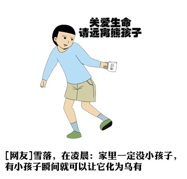 回音壁:姑娘,你的脚又臭又V5