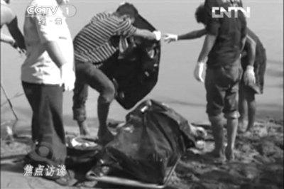 湄公河惨案调查:中国船员因拒交保护费遇害