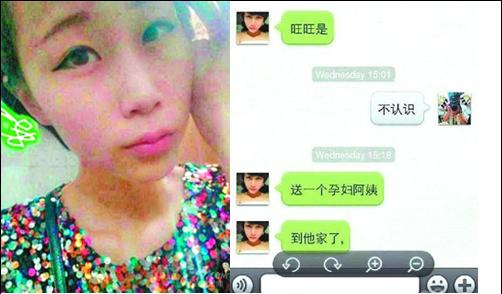 黑龙江诱杀女孩案孕妇产下男婴 双方老人拒抚