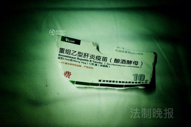 深圳康泰乙肝疫苗流向27省市 所有疫苗已被控制