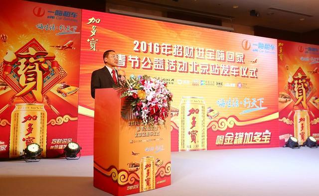 """军事 评论 历史 图片 天气  加多宝集团党委书记庞振国表示:""""春节回家"""