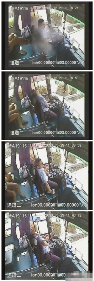 客车司机被飞来铁片击碎肝脏 忍痛停车保护乘客
