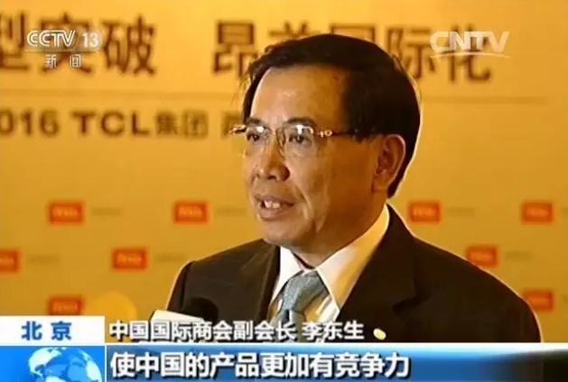 人大代表李东生两会会场为实体经济企业代言
