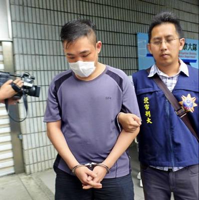台湾警方7天抓获157名诈骗犯 受害者多为大陆人