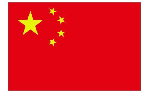 中国国旗赶制完成送往里约