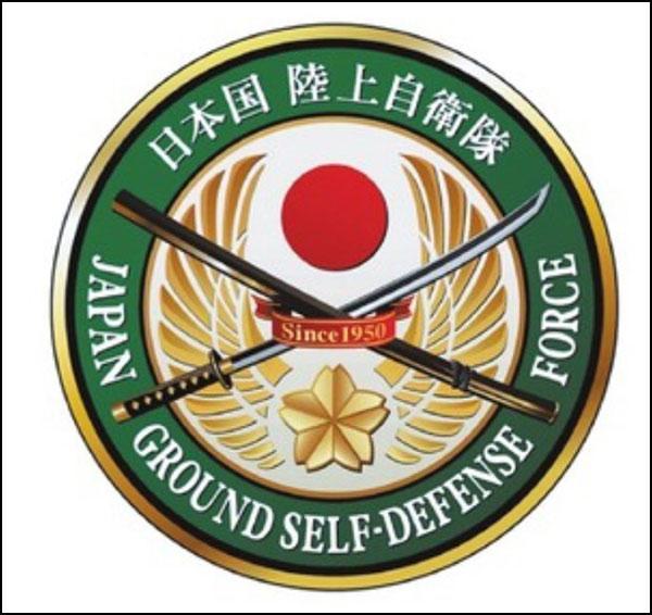 日本陆上自卫队新徽章带出鞘武士刀 国民怒了