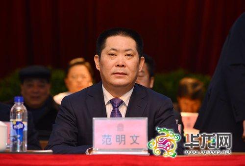 重庆通报雷政富等6人被拍不雅视频遭敲诈