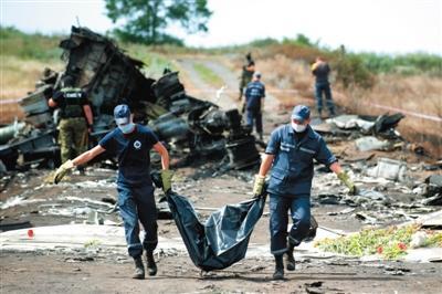 乌克兰称愿将马航坠机调查主导权转交荷兰