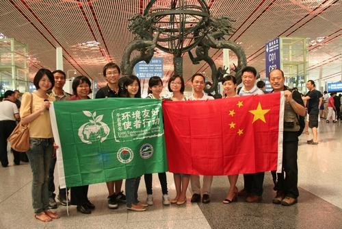 中国青年环境使者首次赴美开展环保交流