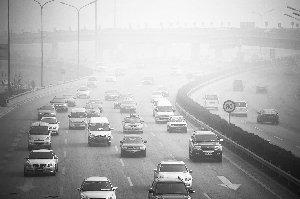 北京未来三天将持续雾霾 市民应尽量避免外出