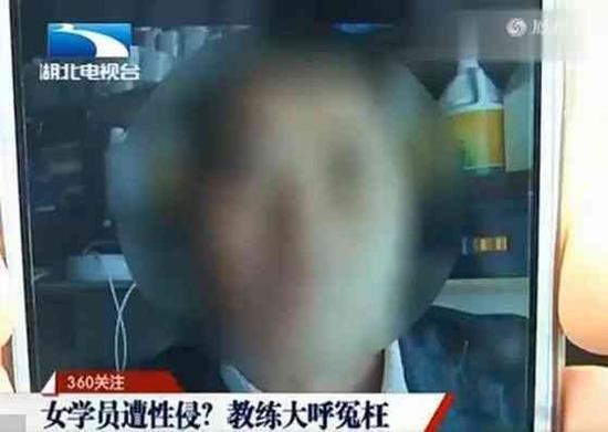 女子称学车被教练蹂躏强奸 教练:她是做小姐的