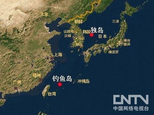"""日本议员拟10日视察钓鱼岛 质询""""购岛计划"""""""