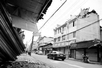 芦山上报地震损失为去年当地GDP40倍遭质疑